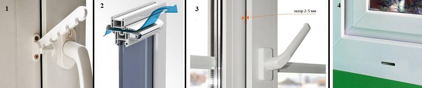 как отрегулировать пластиковое окно на проветривание