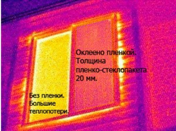 8d5856cad170b7cce65babe2fb9ced73.jpg